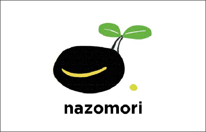 nazomori